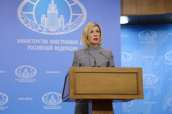 Захарова рассказала о периоде дружбы США и Великобритании с Асадом