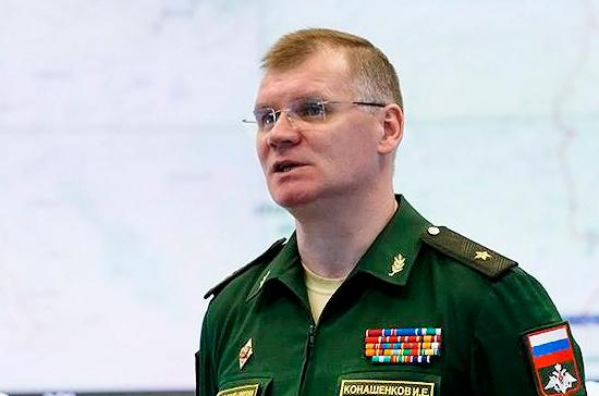 Минобороны: у России есть доказательства причастности Лондона к провокации в Восточной Гуте
