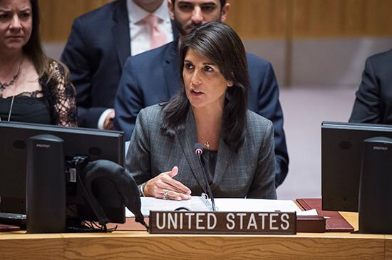 Хейли подтвердила готовность США снова ударить по Сирии