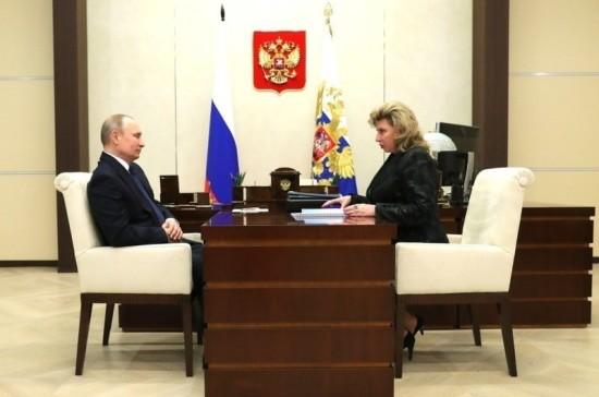 Путин: собственники предприятий должны нести ответственность перед работниками