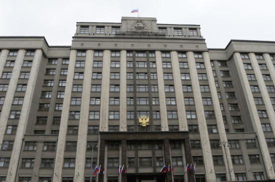 Госдума может рассмотреть законопроект о санкциях против США на дополнительном заседании