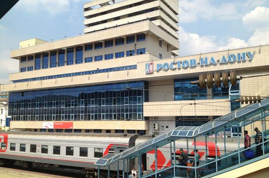 Фирменный скорый поезд Ростов — Москва отменят на время ЧМ по футболу