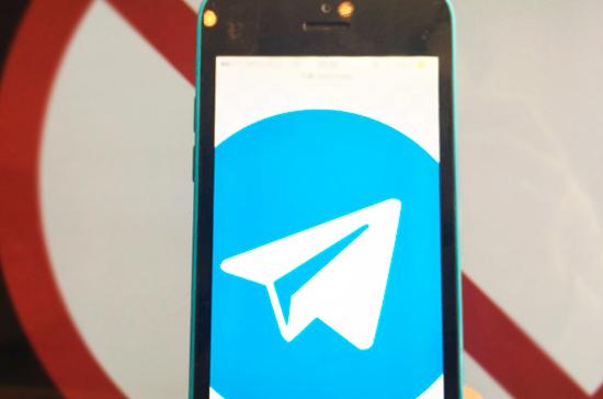 Роскомнадзор потребует удалить Telegram из App Store и Google Play