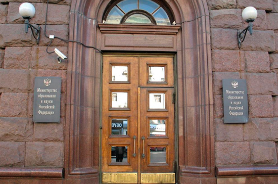 Научным организациям упростят порядок аренды имущества