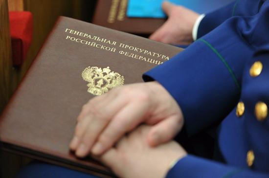 В  отношении экс-начальника УМВД по Томской области завели уголовные дела о мошенничестве и взятке