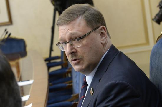 Косачев: позиция России будет ужесточаться, если США перейдут «красные линии» в Сирии
