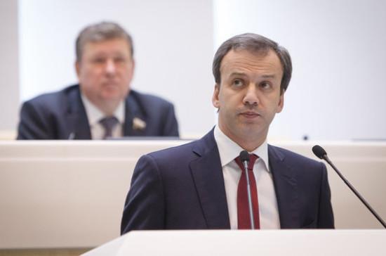 Дворкович поддержал законодательный проект обответных мерах РФ насанкции США