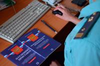Россияне проконтролируют работу приставов онлайн