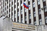 Регулирование работы филиалов иностранных НКО будут проводить по их адресу