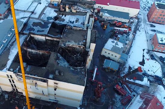 В МЧС назвали возможную причину пожара в ТЦ в Кемерове