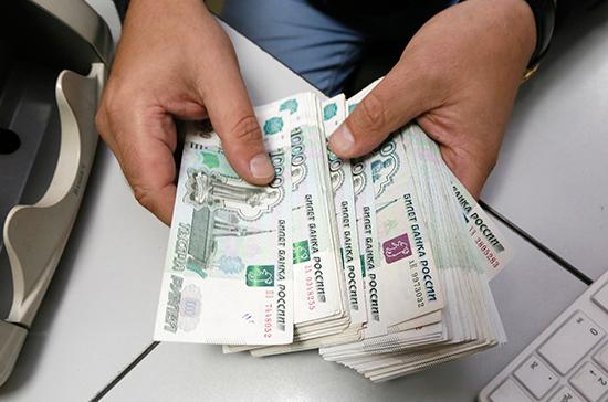Новая редакция законопроекта о краудфандинге внесена в Госдуму