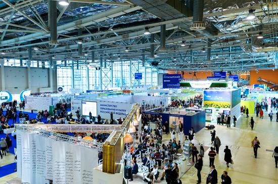 В Москве 18 апреля откроется Международный салон образования