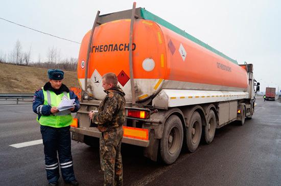Минтранс ограничил перевалку грузов в городах ЧМ