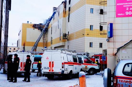 Два верхних этажа ТЦ «Зимняя вишня» достроили незаконно