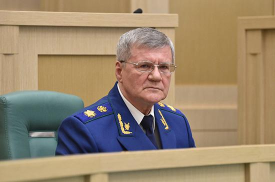 Генпрокурор назвал нежелательные иностранные организации