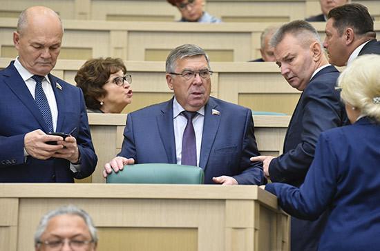 Сенаторы помогут федеральному бюджету сэкономить три миллиона рублей