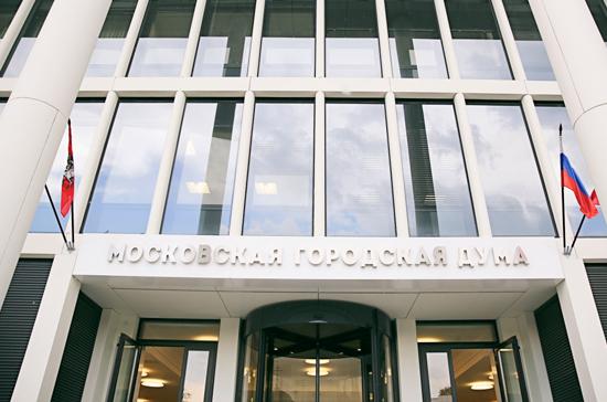 Общественная палата Москвы сможет назначать наблюдателей на выборах
