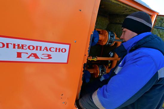 Мурманская область нуждается в срочной газификации