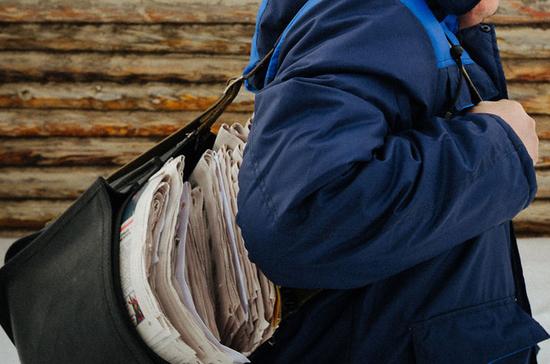 В Тверской области почтальон не позволила грабителям похитить сумку с пенсиями