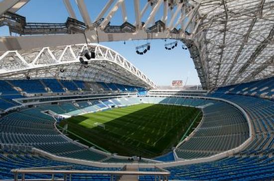 Билетный центр FIFA открывается в Сочи