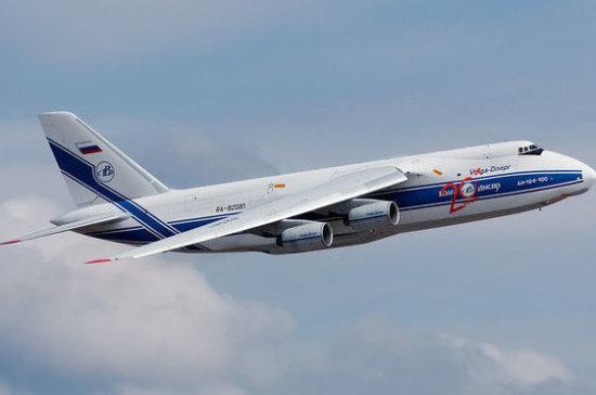 СМИ: Россия перестанет предоставлять НАТО транспортные самолёты Ан-124