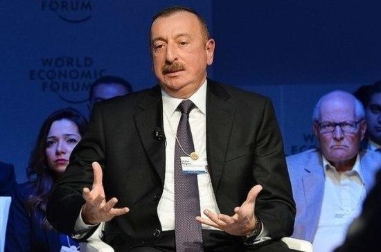 Избранный президент Азербайджана вступил в должность