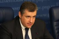 Слуцкий назвал условие возобновления уплаты Россией взносов в ПАСЕ