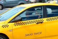 Проезд в такси может подорожать