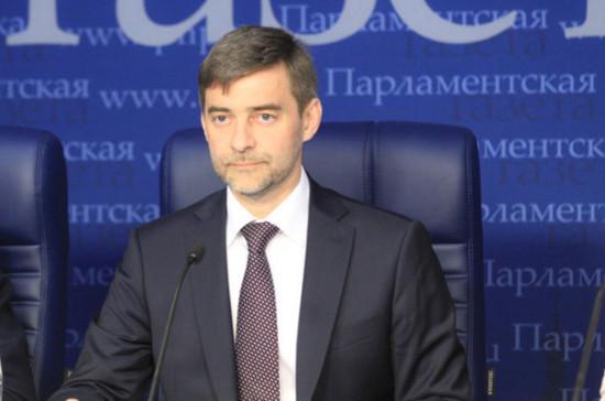 Железняк рассказал об отношениях РФ и Кубы после смены главы Госсовета