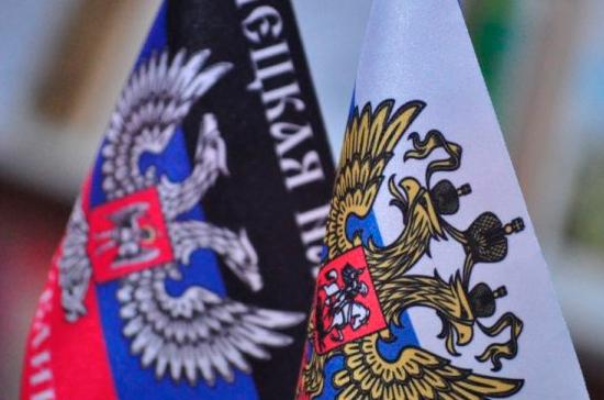 ВРФ хотят скорее интегрировать захваченный Донбасс всвое культурное пространство