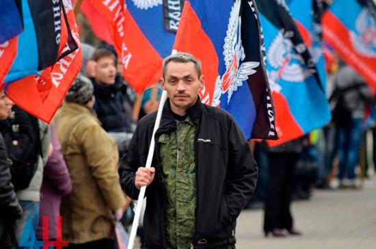 Эксперт: упрощённое получение гражданства РФ жителями ДНР и ЛНР не противоречит Минским соглашениям