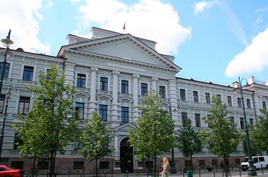 В Литве переименовали музей жертв геноцида