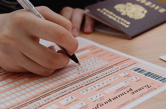 Россия признала выданные в Южной Осетии дипломы об образовании