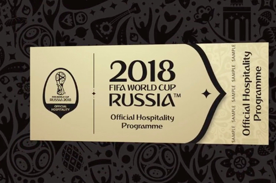 Россияне взяли более половины билетов на ЧМ-2018 за первые сутки третьего этапа продаж