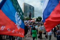 Жители Донбасса должны быстрее получать российское гражданство