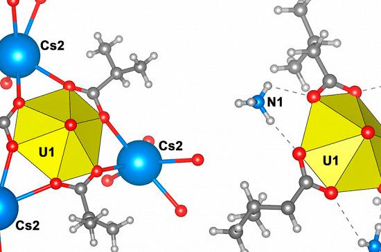 Самарские химики открыли три новых соединения