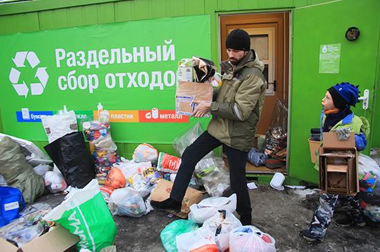 В День Земли напомнят о вреде пластика