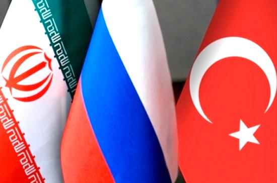 Россия, Иран и Турция подтвердили участие в конференции по Сирии в Брюсселе