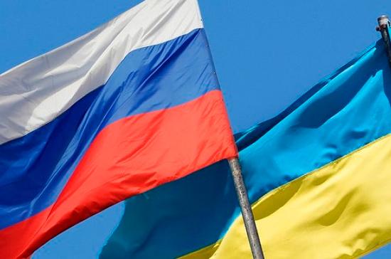 РФ остановила расторгнутое Украинским государством Соглашение обобмене информацией— стремятся последние связи