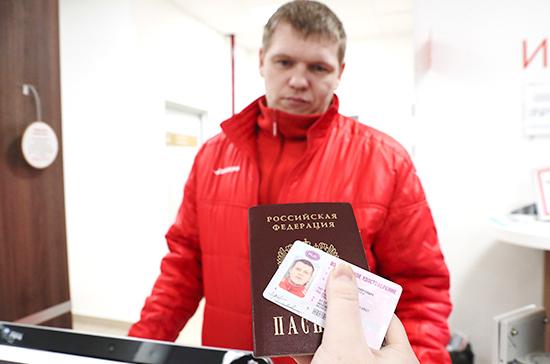 Водительские удостоверения скоро подорожают