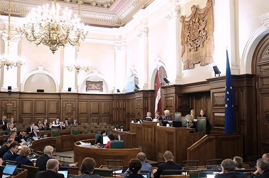 Латвию признали страной с ограниченной демократией