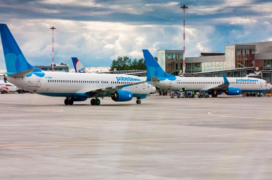 СМИ: в российских самолётах могут появиться стоячие места
