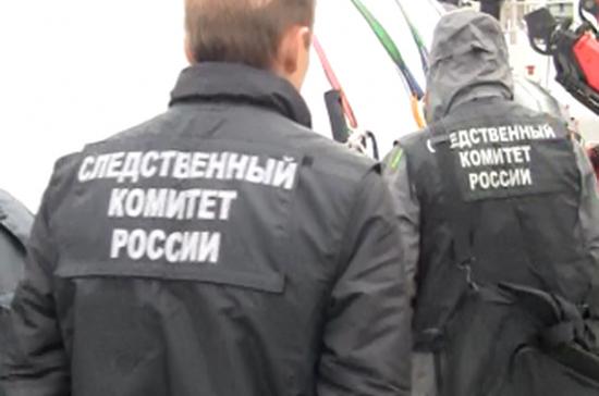 В Мурманской области ликвидирована «Полярная» ячейка «Свидетелей Иеговы»