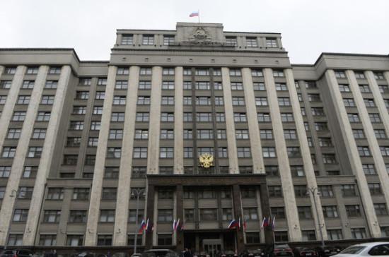 Госдума может расширить полномочия Правительства по контрсанкциям