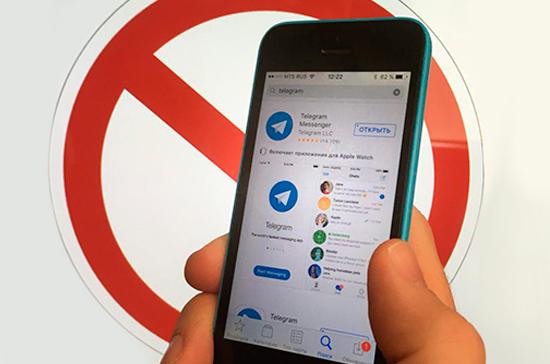 ТПП не получала от предпринимателей жалоб в связи с блокировкой Telegram