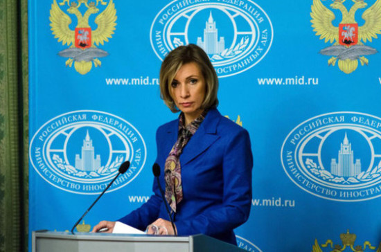Захарова связала слова о «российской киберугрозе» с подготовкой Лондоном кибератаки