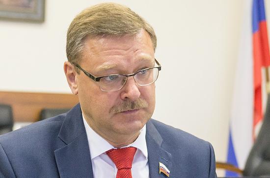 Косачев рассказал, как должны сочетаться право на самоопределение и целостность страны