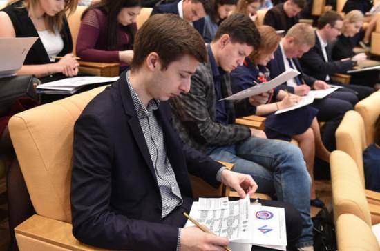 Госдума прошла тест на знание истории Войны