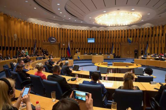 Россию и Балканы связывает общая история