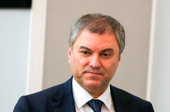 Володин назвал отставку Саргсяна внутренним делом Армении